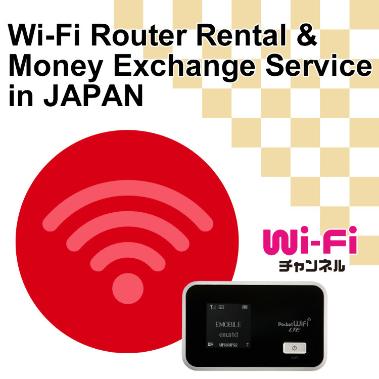 Wi-Fi Channel