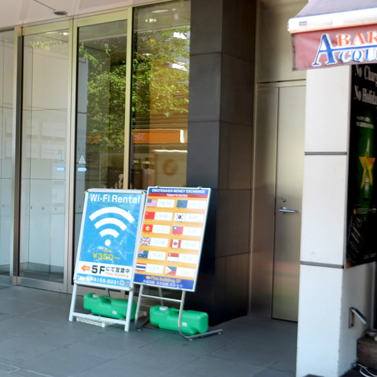 Wi-Fi Channel