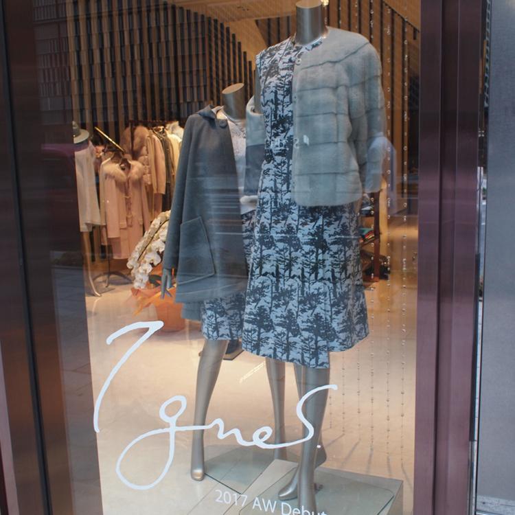 Ginza Maggy Ginza Main Store