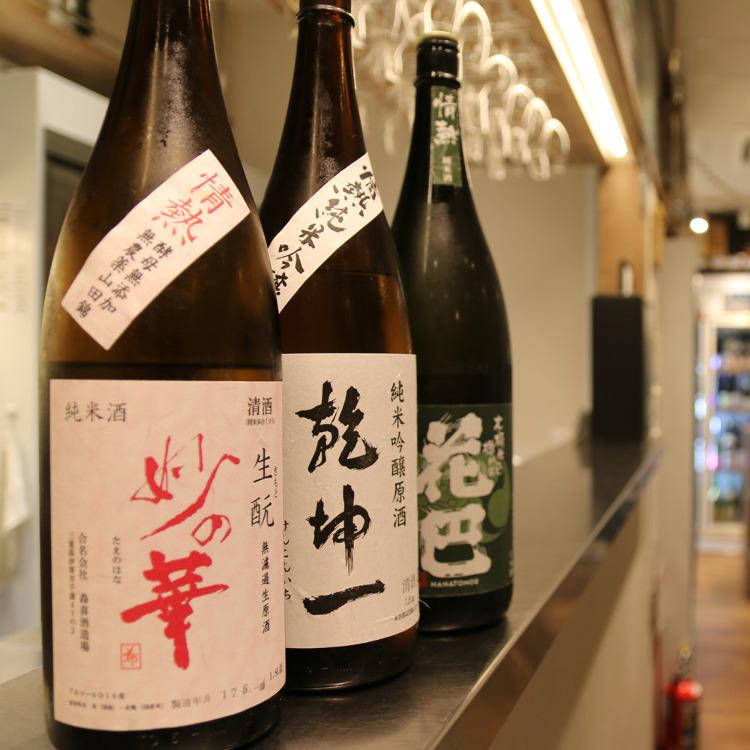 Liquor Shop EBISU KIMIJIMAYA