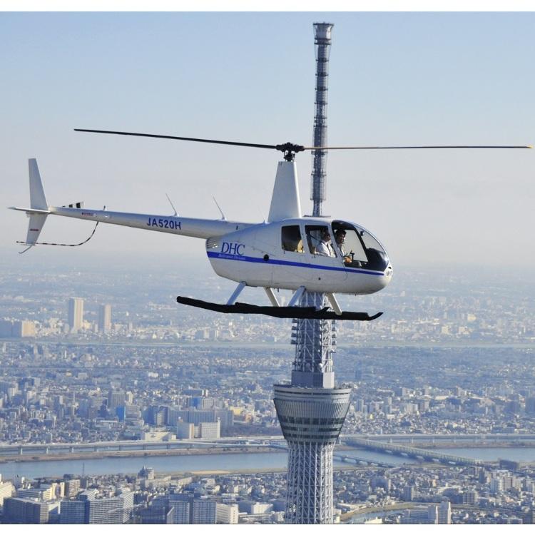 【ヘリコプター遊覧飛行】DHC ヘリコプター事業部