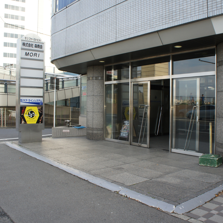 Studio Hogaku Academy, Kawasaki