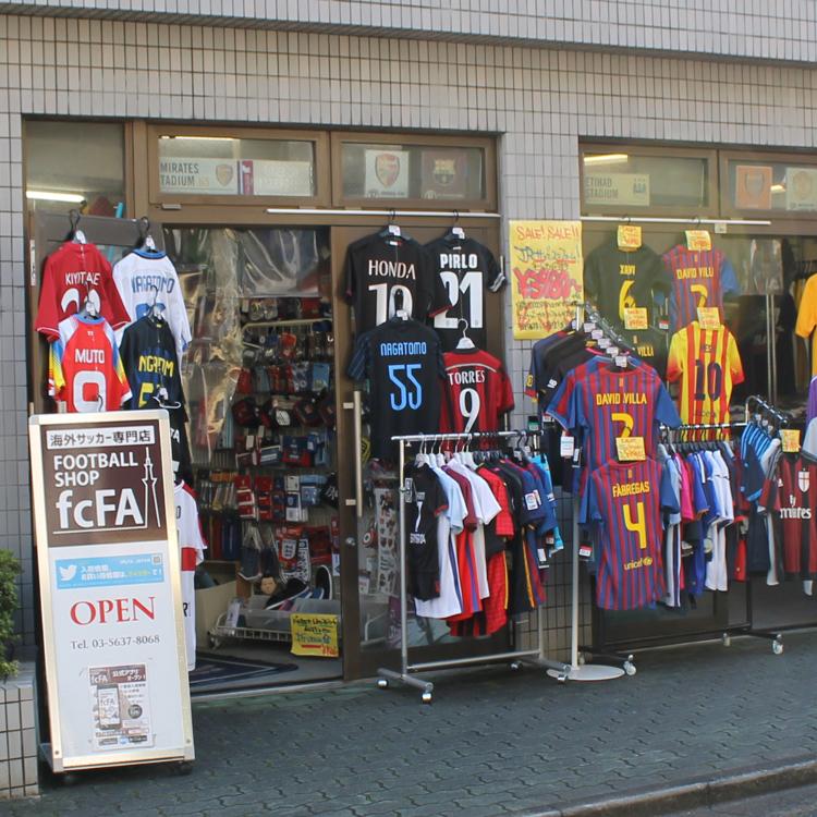 FOOTBALL SHOP fcFA