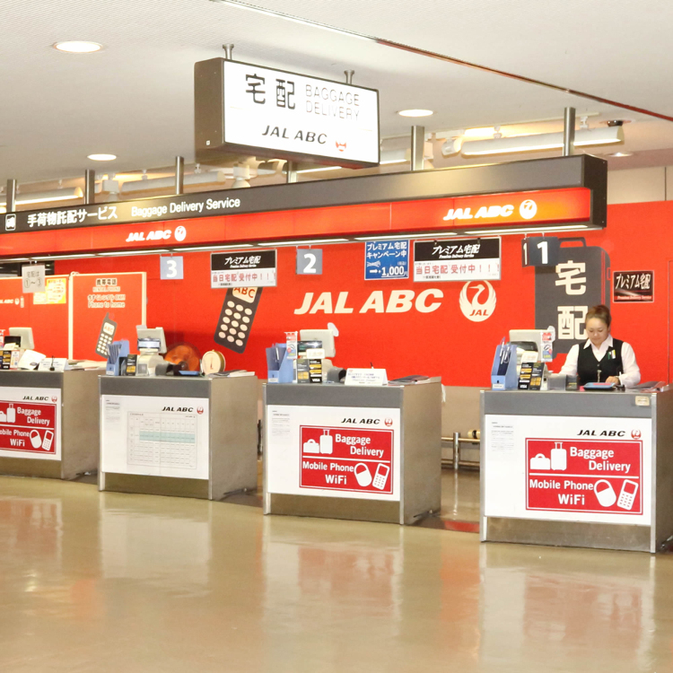 JAL ABC counter (Baggage Delivery & Storage Service, Rental mobile phones)