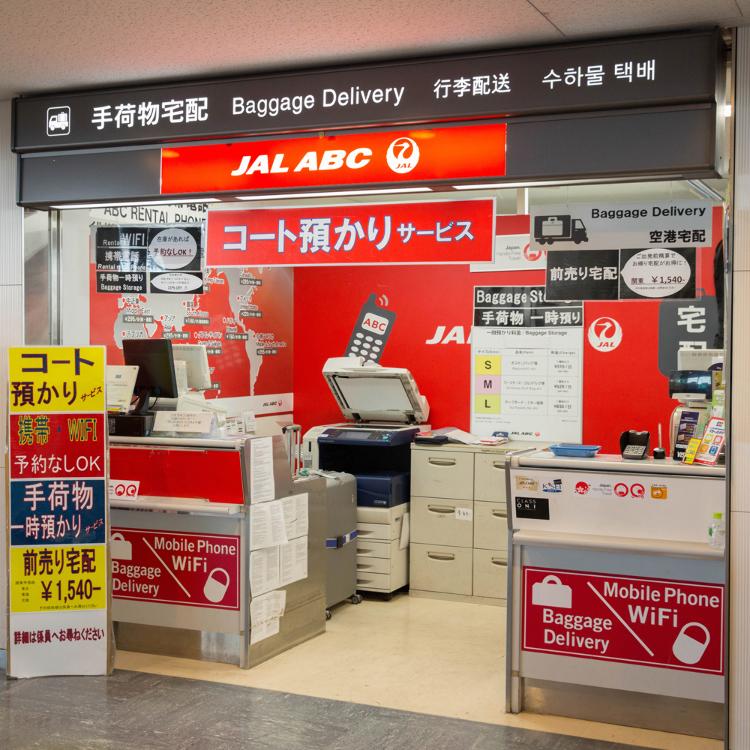 JALエービーシーカウンター(宅配・レンタルモバイル・一時預かり)