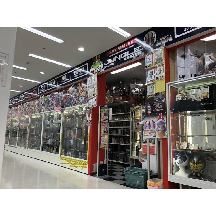 JUNGLE Tokyo Akihabara Store