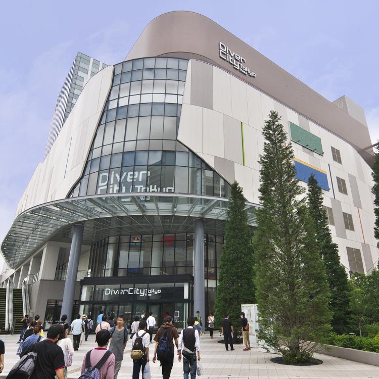 DiverCity Tokyo 购物中心