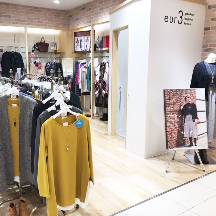eur3(エウルキューブ)新宿丸井本館