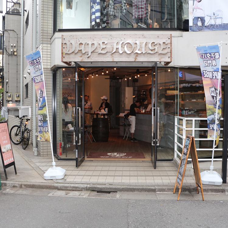 VAPE HOUSE Harajuku