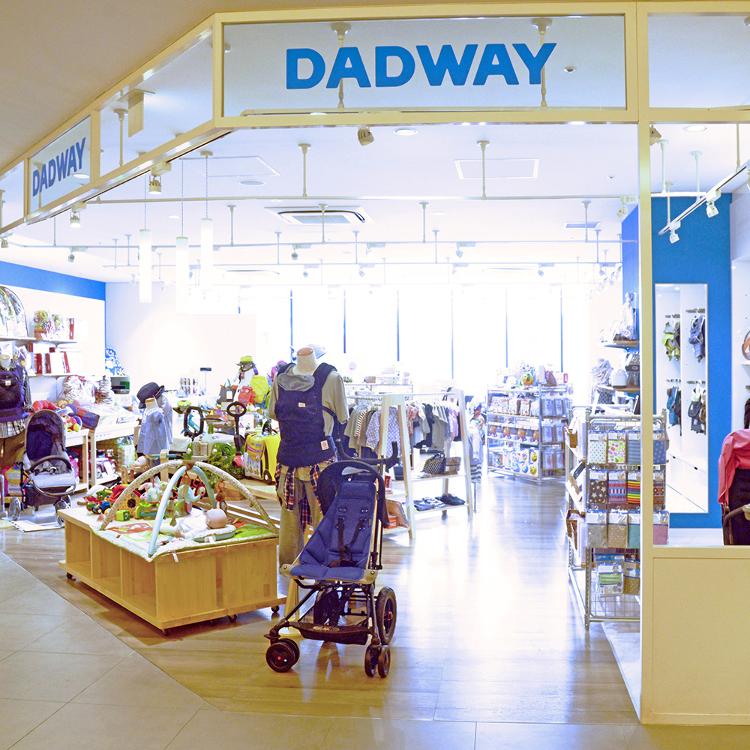 ダッドウェイ 東京ソラマチ店