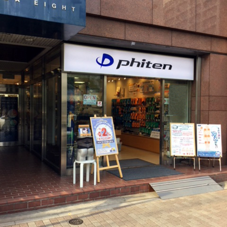 Phiten Ginza Store