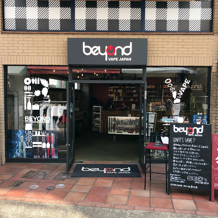 Beyond Vape Japan Harajuku
