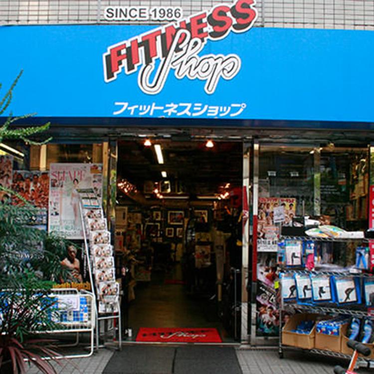 FITNESS SHOP SUIDOBASHI