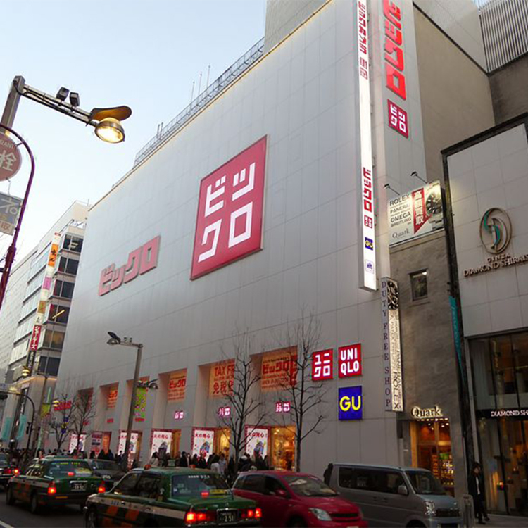 GU BICQLO Shinjuku Higashiguchi