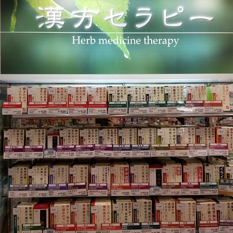 Drug store - Very Shinaoyama -
