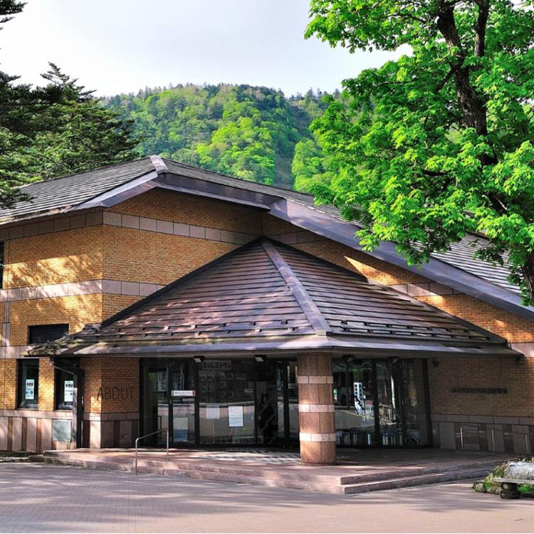 Nikko natural science museum