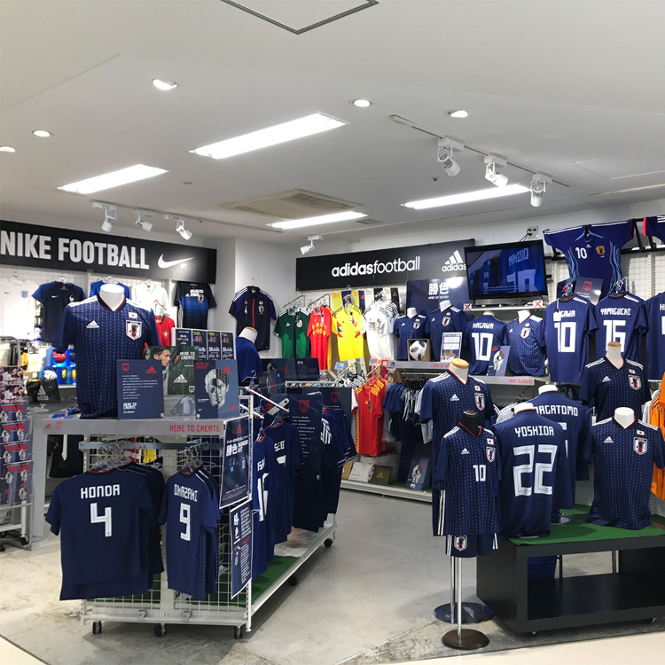 Sports Shop GALLERY 2 Machida