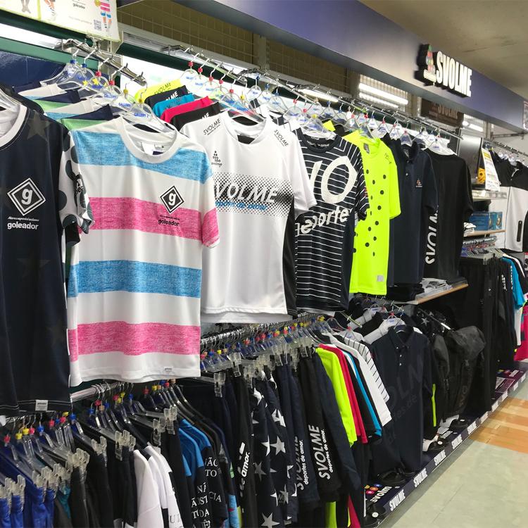 Sports Shop GALLERY 2 Shinjuku