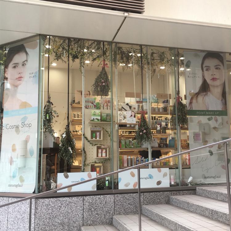 BEAUTY LIBRARY 新宿ミロード店