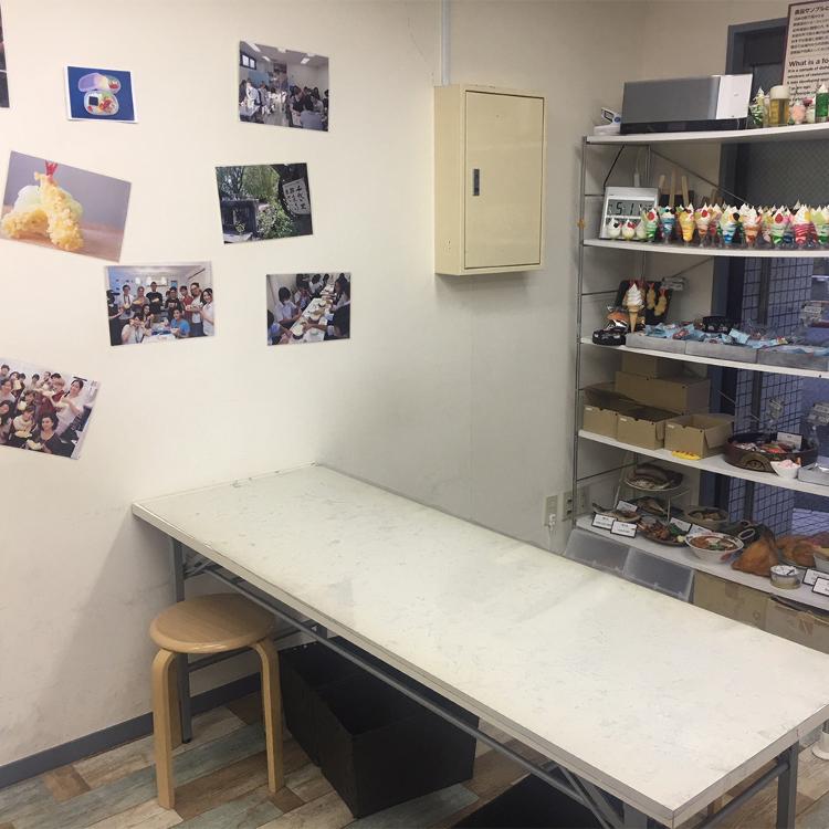 Yamato Sample Factory Workshop 3
