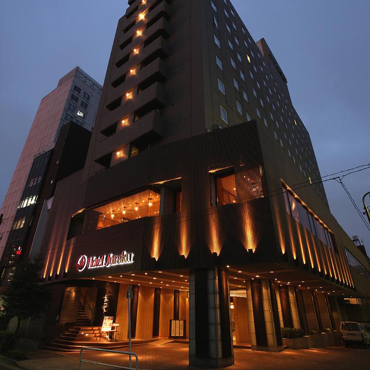 御茶水聚乐酒店