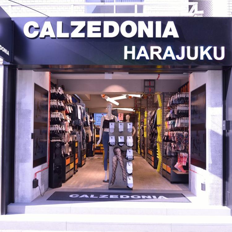 Calzedonia Takeshita Street Store