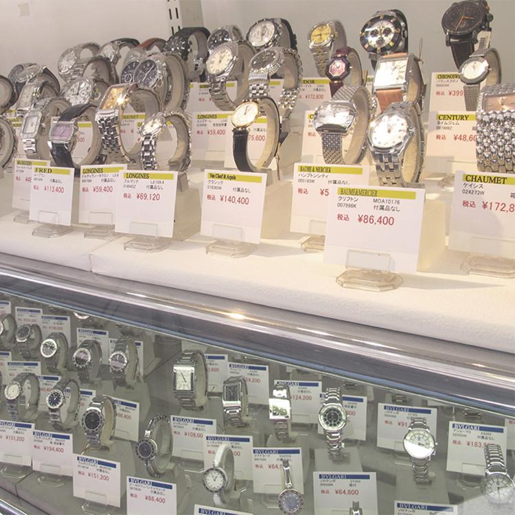 Sanoya Pawn Head store