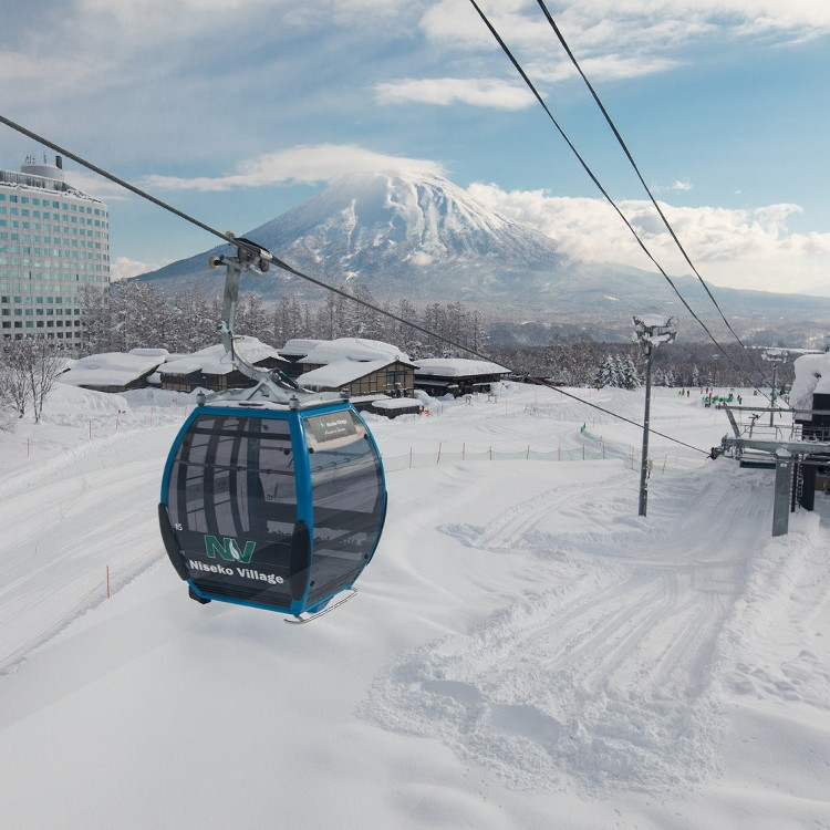 Niseko Village Ski Resort