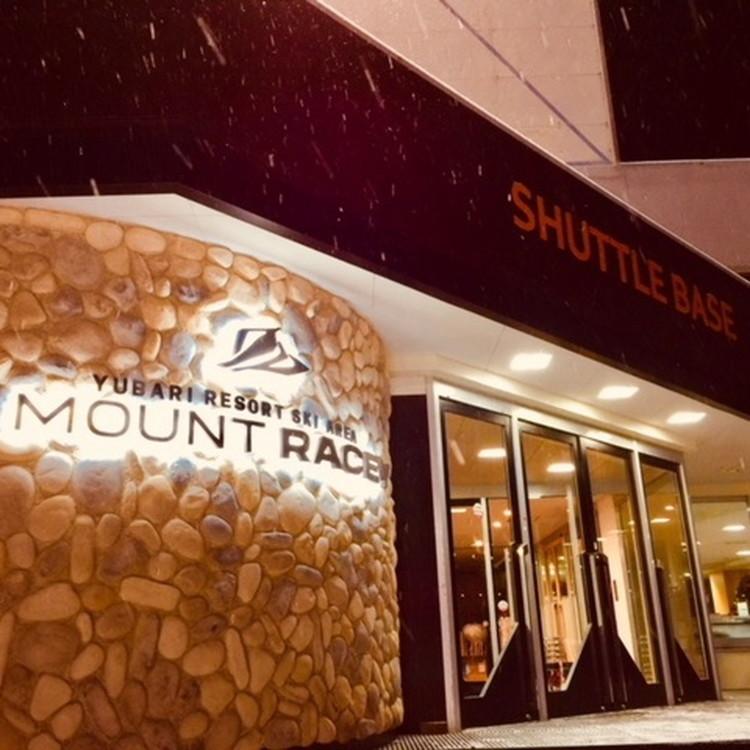 YUBARI RESORT MOUNT RACEY SKI AREA