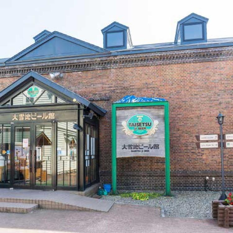 Daisetsuji craft beer house