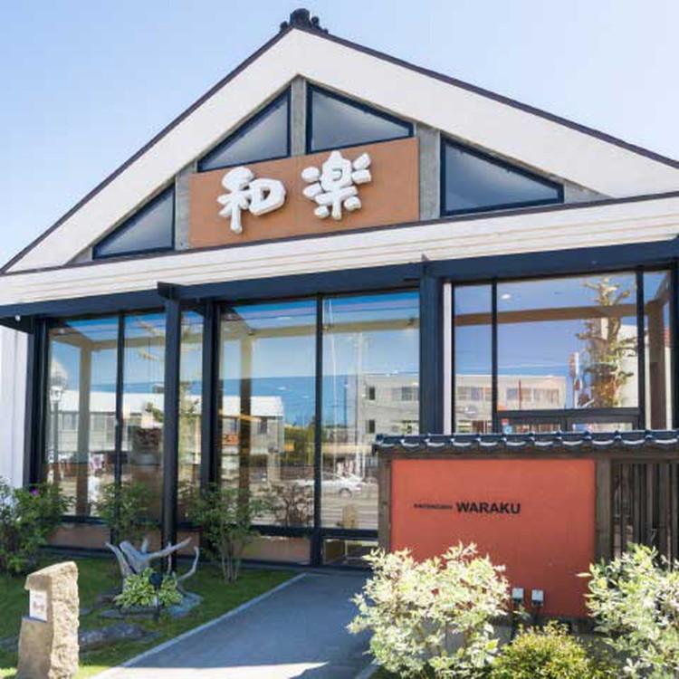 回転寿し 和楽 小樽店