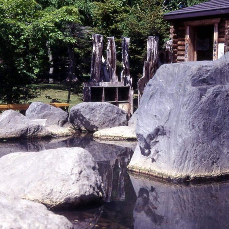 Kotan Hot Springs