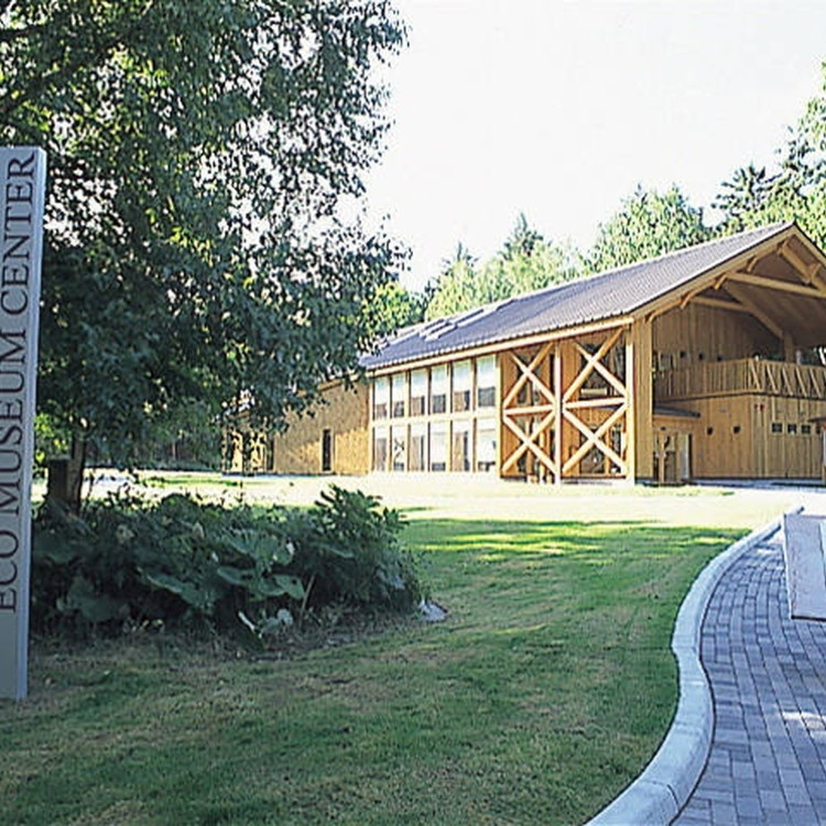 Kawayu Eco Museum Center