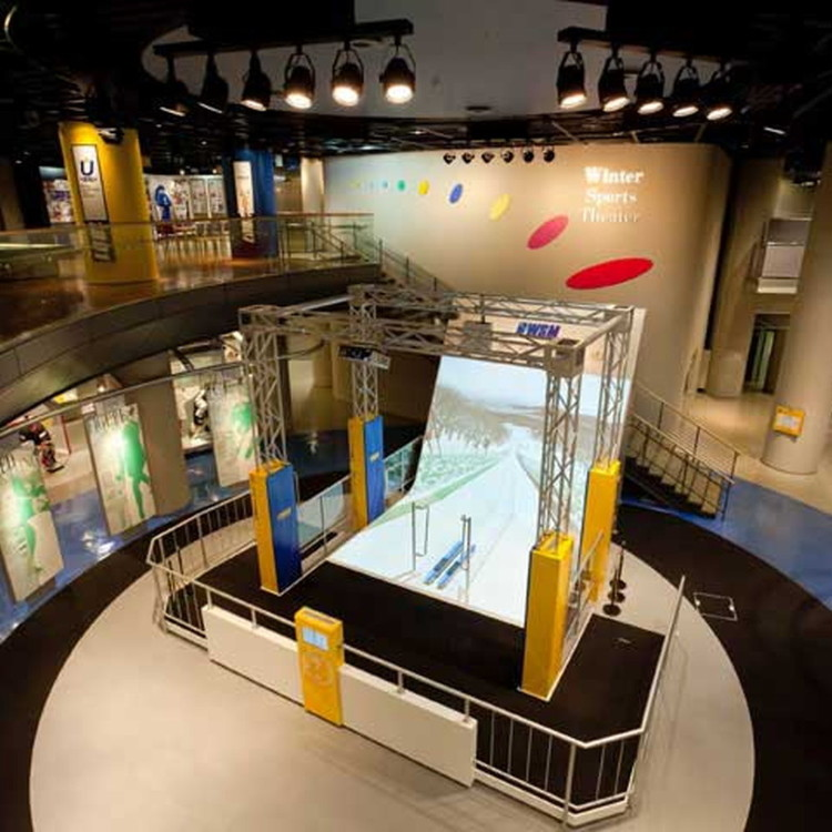 Sapporo Olympic Museum