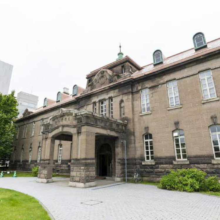 Shiryokan (Former Sapporo Court of Appeals)