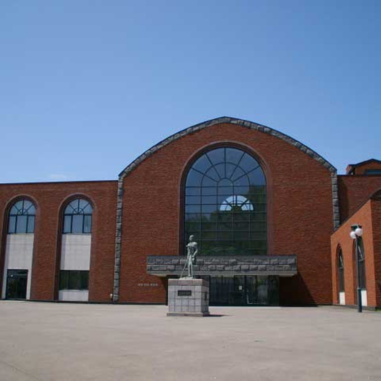 Otaru City General Museum Main Building
