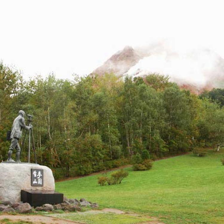 Mount Showa-Shinzan