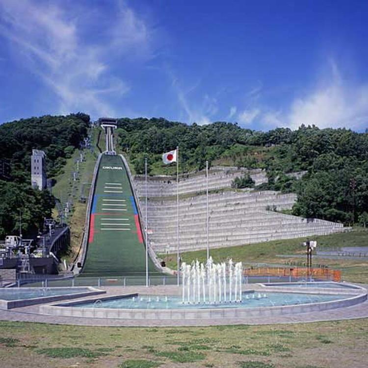 Okurayama Jump Stadium