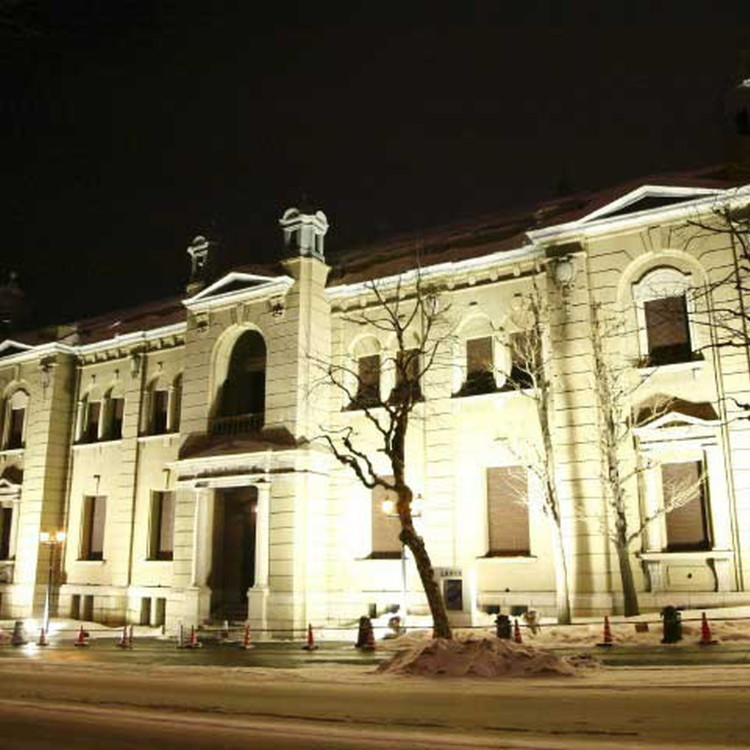 The Bank of Japan Otaru Museum