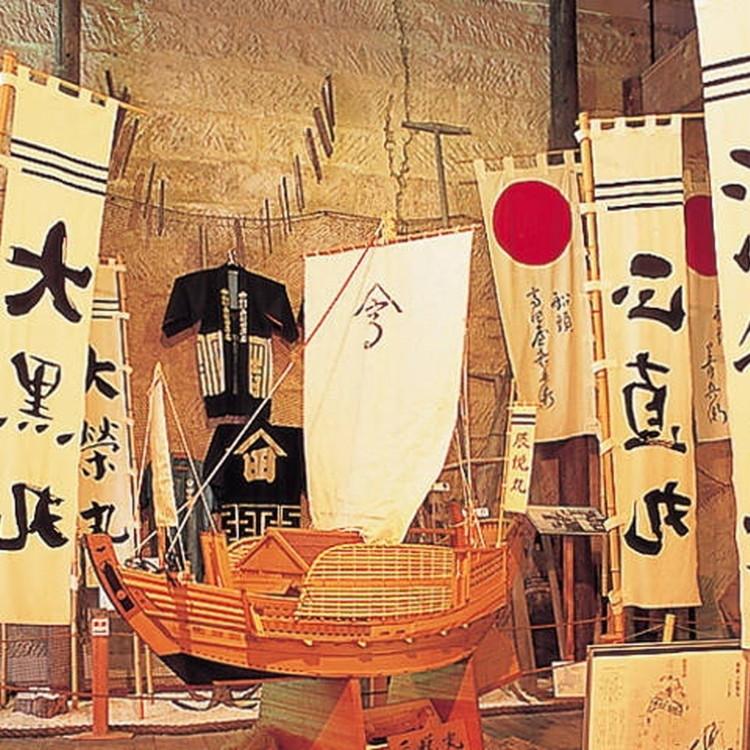 Hakodate Takadaya Kahei Museum