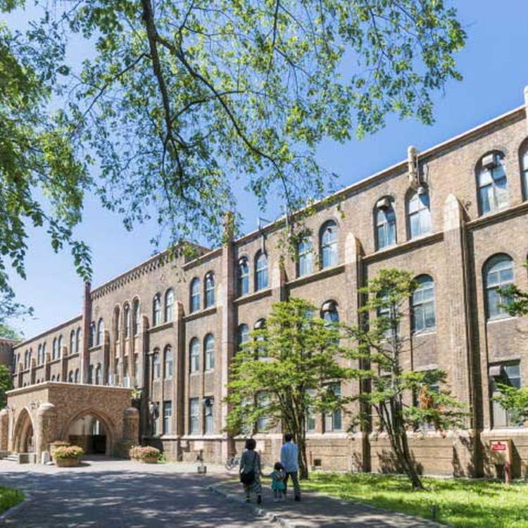 北海道大學