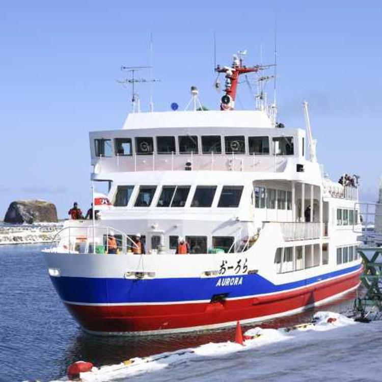 Abashiri Drift Ice Sighteseeing & Icebreaker Ship Aurora