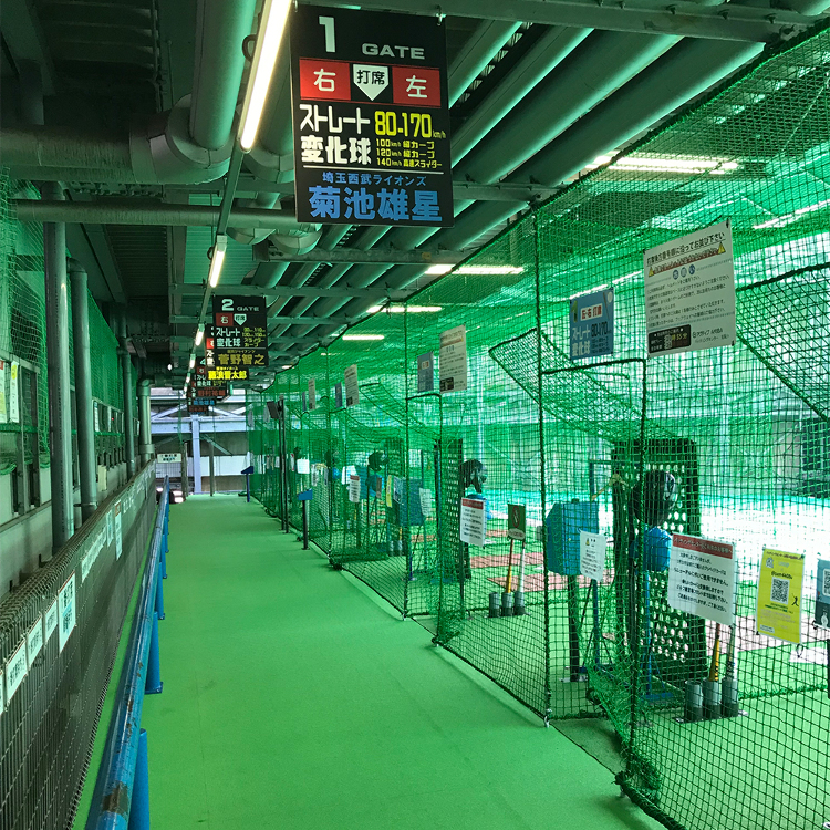 Active AKIBA Batting Center