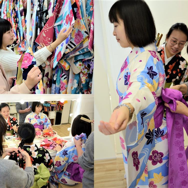 Asakusa Kimono Rental 기모노 렌탈『DAIKICHI』