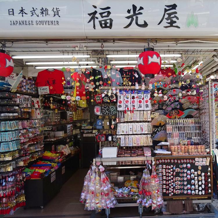 Fukumitsuya Asakusa Kaminarimon Store