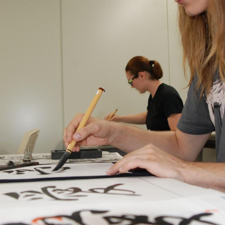 Tokyo Calligraphy Education Association