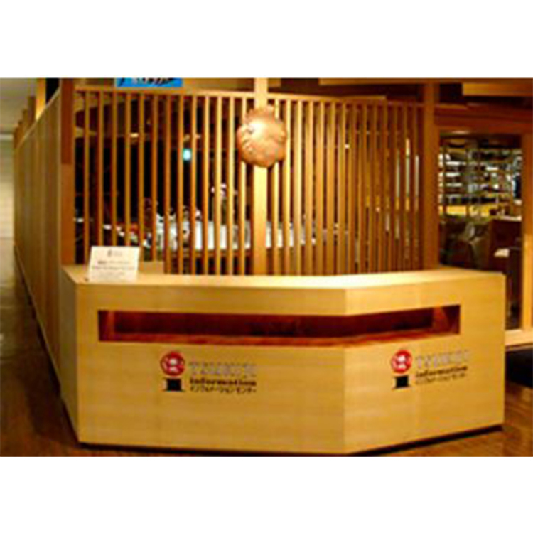 Tsukiji Information Center