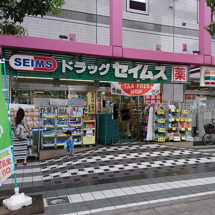Drug Seims Sumida Ryogoku Store map and directions - LIVE JAPAN ...