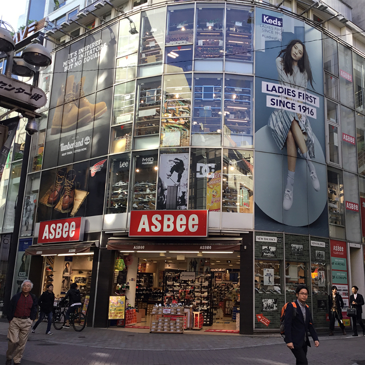 ASBee Shibuya Center Gai Shop