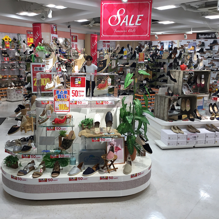 ASBee Shibuya Center Gai Shop